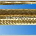 SiHF-GLP硅橡胶电缆