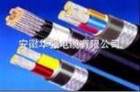 CKEF/NA耐火船用电缆