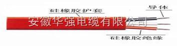 YGC2*2.5硅橡胶电缆