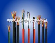 KFVR高温电缆