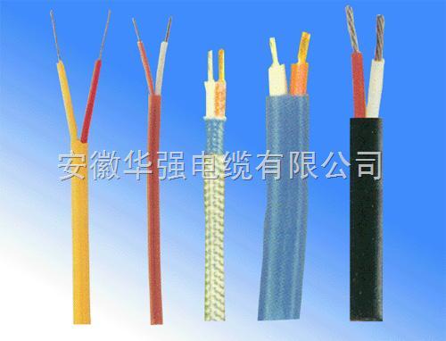 KX-VVP2*1.0补偿电缆