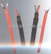 KX-VVP2*1.5补偿电缆