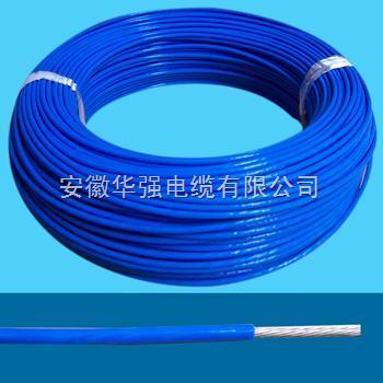 NX-HBB热电偶补偿导线