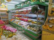 FMG--F-水果连锁店,水果加盟店,水果风幕柜