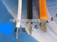 JBF-1*10单芯电机引接线电缆