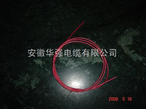 1330高温电线(FEP/200℃/600V)