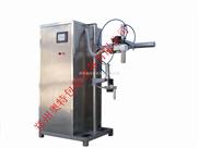批量生产AT-DGS-1000L化工灌装机