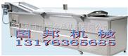 GB-6000油炸机-供应国邦牌全自动的油炸薯片流水线,Z专业的Z先进的油炸机油炸机生产厂家