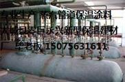 汝阳县永兴(复合)硅酸铝保温(砂浆)涂料供应
