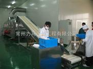鸡肉粉(鸡肉香精)生产设备