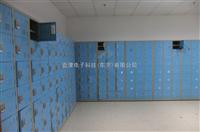 6门更衣柜医护人员的更衣柜与储物柜