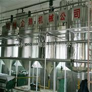 河南油脂精炼设备
