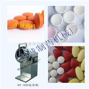 BY-300-汕头 小型药用包衣机价格 糖衣图片