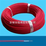AGRP硅橡胶电线