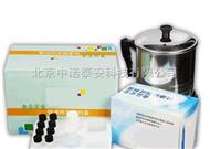 地沟油综合快速筛查试剂盒/检测液