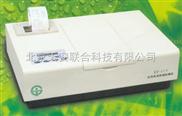 農藥殘毒快速檢測儀 3通道