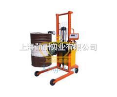 全自动电子搬运油桶秤精准度高质量