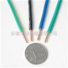 BV-1.5平方电缆线