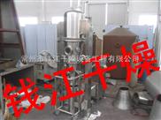 钱江生产:奥美拉唑底喷流化床包衣机