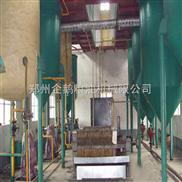 油脂加工设备厂家