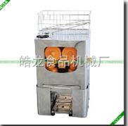 鲜榨果汁机|北京鲜榨果汁机|鲜榨果汁机价格|商用鲜榨果汁机|鲜榨果汁机器