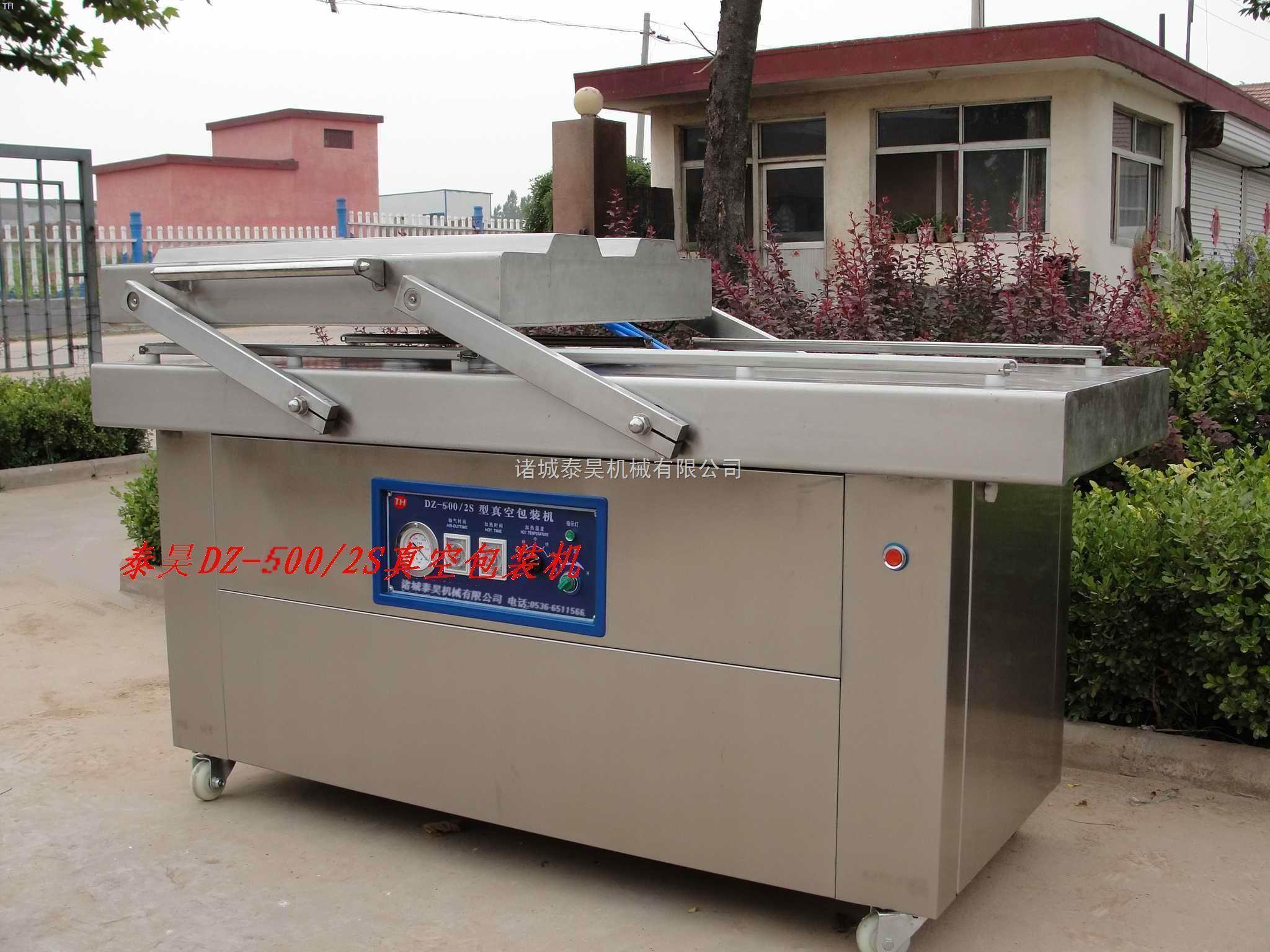 泰昊dz-500/2s香肠真空包装机