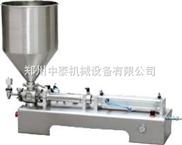 单头膏体灌装机、半自动膏体灌装机、膏体定量灌装机