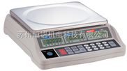 常熟F905系列电子天平价格