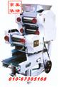全自动压面机,水面面条机,全自动面条机价格