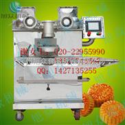 多功能月饼机-信阳糍粑机,一次成型糍粑机