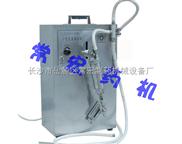 30毫升小型定量灌装机