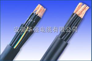 KYV控制电缆
