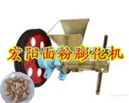 【宏阳机械】小型7用膨化机,多功能饲料膨化机
