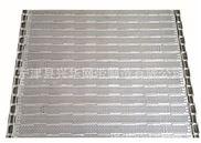 『兴华』出厂价直销不锈钢链板网带