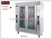 唯利安 YXD-207-2 双门旋转燃气烤炉 烤鸡炉 烤牛肉干机 烤兔机