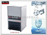 唯利安 SD-22 商用 制冰机 冰粒机 冰块机