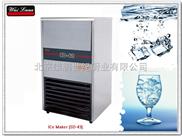 唯利安 SD-60 商用 制冰机 冰粒机 冰块机