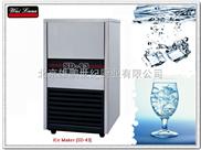 唯利安 SD-43 商用 制冰机 冰粒机 冰块机