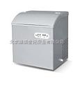 格林 IM-15 台式制冰机 迷你型冰粒机 家用冰块机 制冰机
