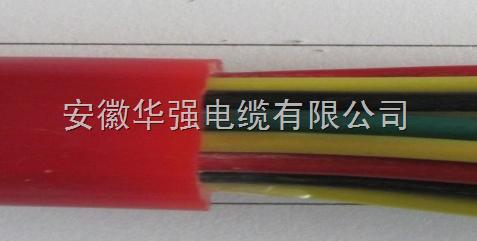 硅橡胶电缆YGC 19*2.5