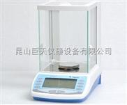 合肥0-120G高精度电子天平,西安0-120G实验室专用精密天平价格