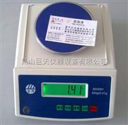 西安1100g/0.01g精密天平,秤量1100g精度10mg电子天平价格