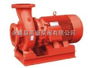 XBD-W型单级卧式喷淋消防泵,卧式单级消防喷淋泵