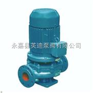 离心泵,立式单级离心泵,耐腐蚀立式单级管道离心泵,立式管道泵,不锈钢离心泵