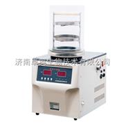 真空冷冻干燥机厂家  小型冷冻干燥机