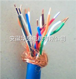 ZR-DJFPVR 8*2*0.5计算机电缆