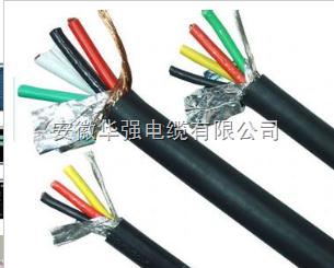 KHFFP2-22高温电缆