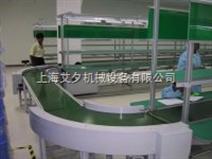 小型PVC皮带输送设备