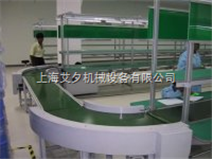 PVC皮带输送设备