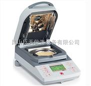 奥豪斯MB45卤素水分测定仪太仓,MB45奥豪斯45g/0.001g卤素水分测定仪价格